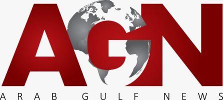 Arab Gulf News Magazine